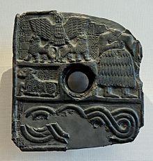 220px-Relief_Dudu_Louvre_AO2394